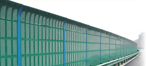 Sound Reduction Wall Barrier